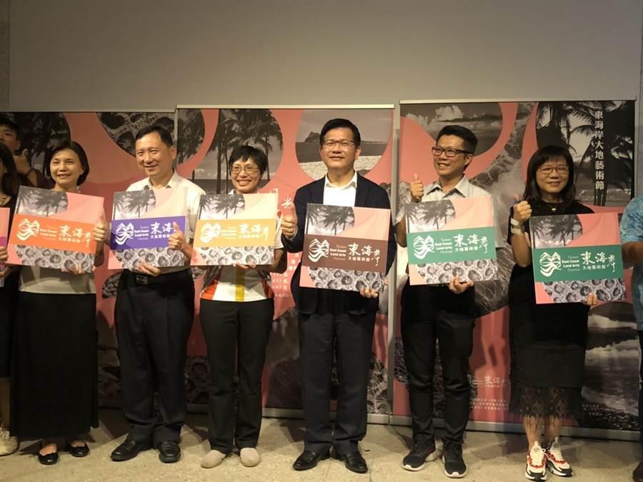 2020東海岸大地藝術節將於8月4日登場,交通部觀光局今舉辦宣傳記者會。(交通部觀光局提供/陳祐誠傳真)