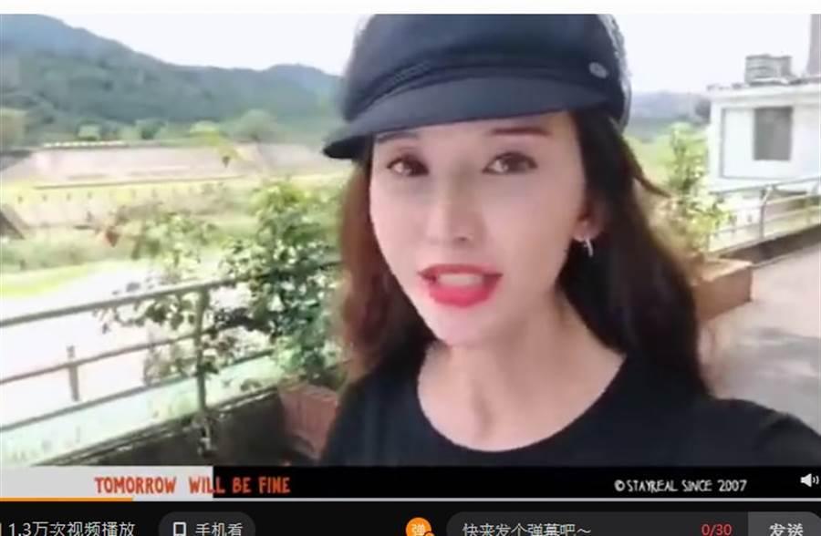 林志玲幫潮牌STAYREAL拍攝13周年祝賀影片。(圖/翻攝自微博)