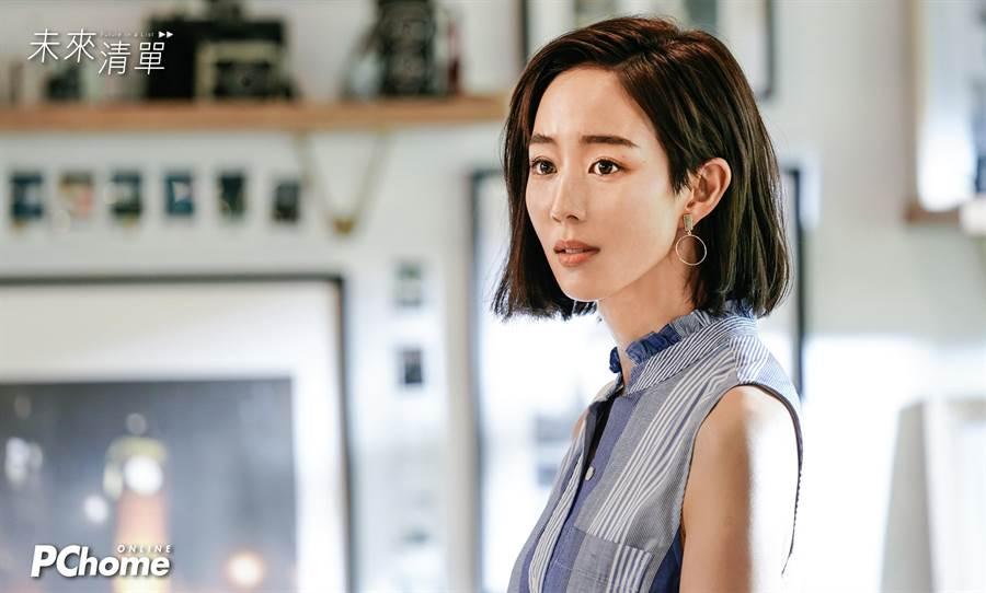 张钧甯演出电速剧《未来清单》。(PChome线上购物提供)