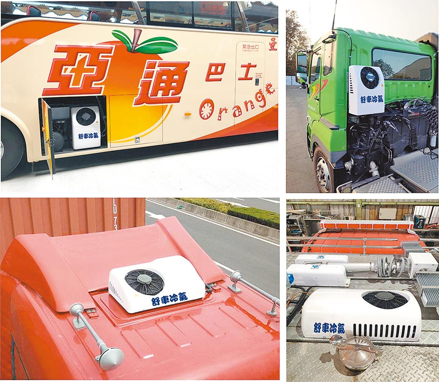 舒車冷氣「駐車空調系統」;圖為各式營業車輛的安裝實例。圖/葉圳轍
