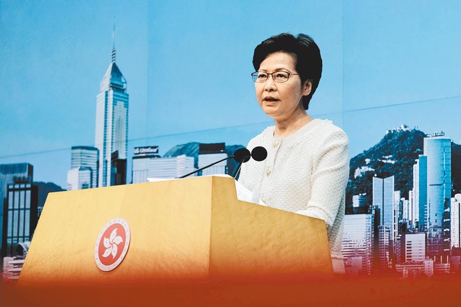 香港特區行政長官林鄭月娥。(中新社)