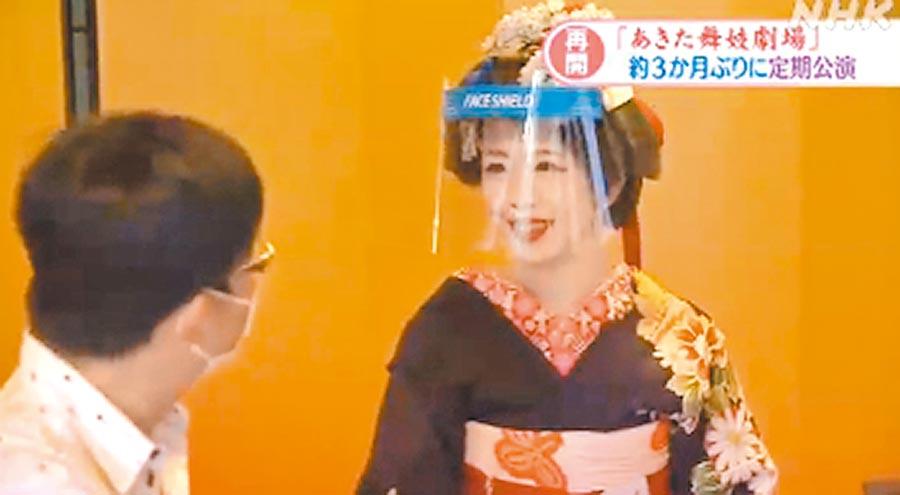現在舞妓接客還要戴著透明面罩,並要求顧客在入口處消毒手、檢查體溫。工會的負責人表示,「將再要求各茶屋更加努力地貫徹防疫對策」。(取自日本電視畫面)