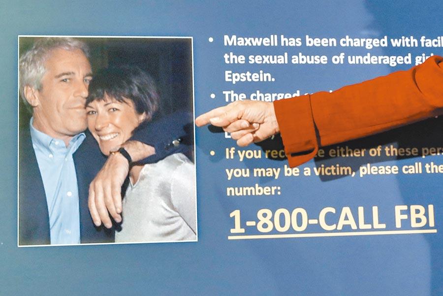 美國紐約南區代理檢察官史特勞斯在記者會上說明,艾普斯坦在獄中自殺身亡後,握有性愛影片等關鍵證據的前女友麥絲威爾成調查焦點。(美聯社)
