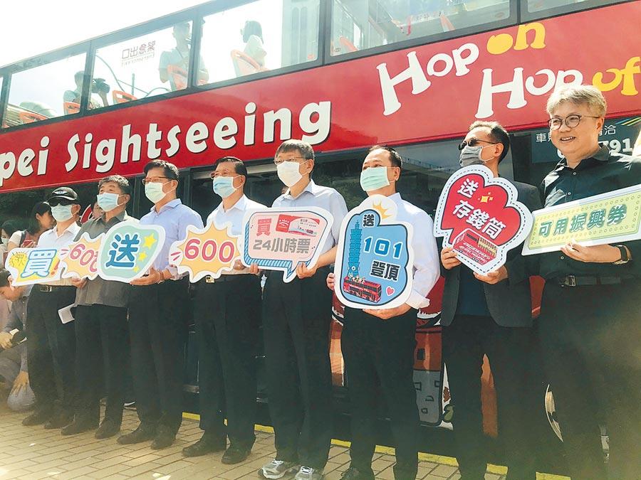 台北市長柯文哲(右四)、交通部長林佳龍(左三)、衛福部長陳時中(左二)7日同台宣傳北市雙層觀光巴士。(張穎齊攝)