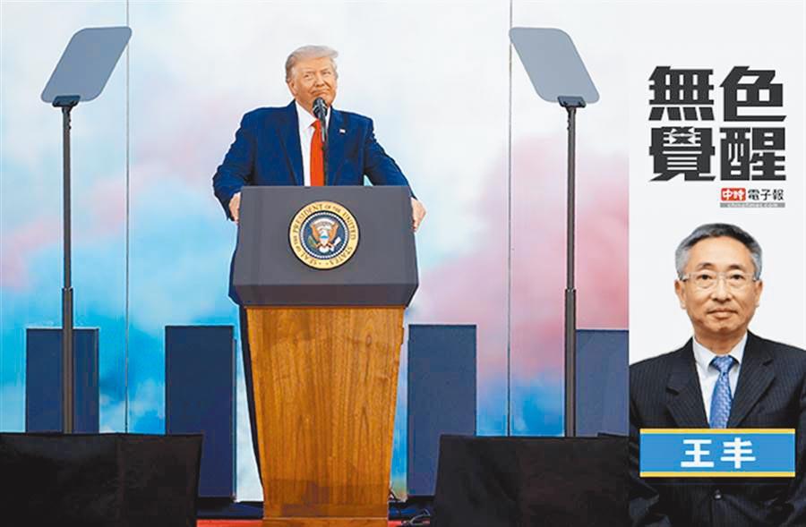 王丰:美国会不会抛弃台湾?