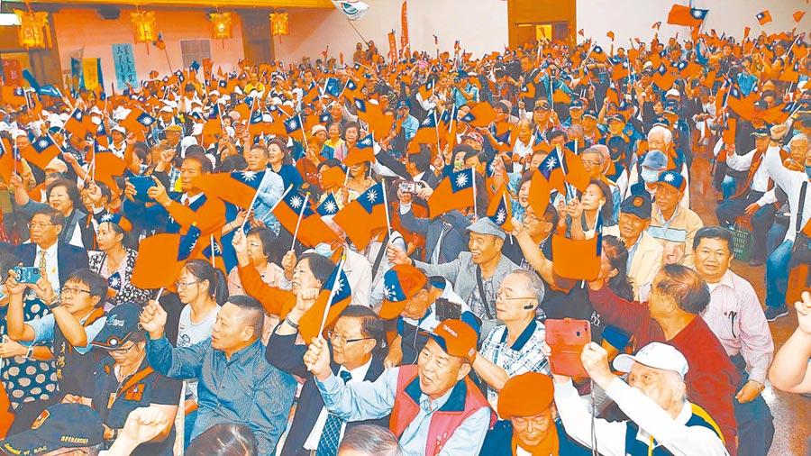 民眾參與國民黨聚會揮舞國旗。(本報系資料照片)