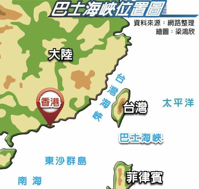 巴士海峽位置圖