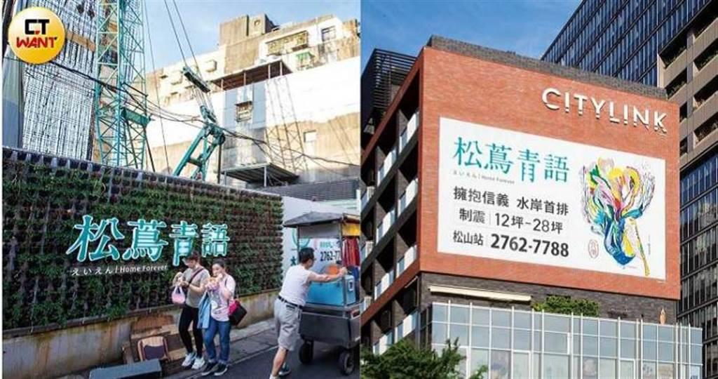 本刊記者6月18日前往「松蔦青語」基地拍攝,當時正在進行地下連續壁擋土工程,全案預計2022年下半年完工。(圖/黃威彬攝)