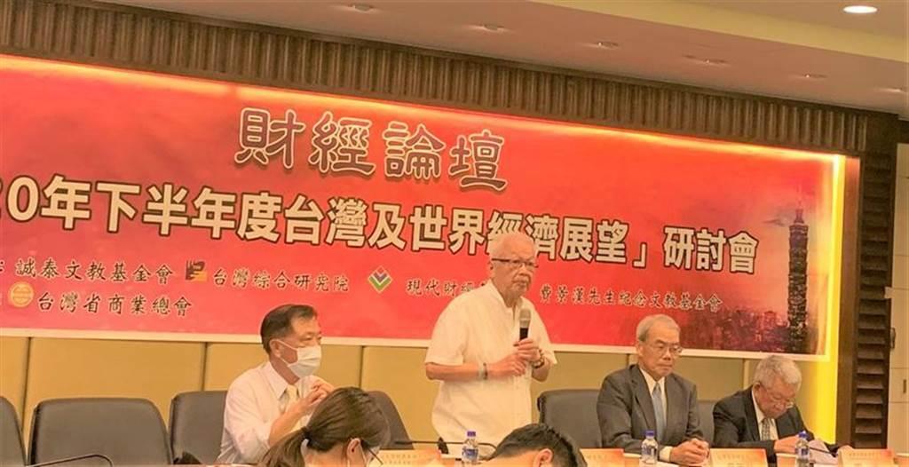 (台灣綜合研究院今(9)日舉行2020年下半年度台灣及世界經濟展望研討會。圖/陳碧芬)