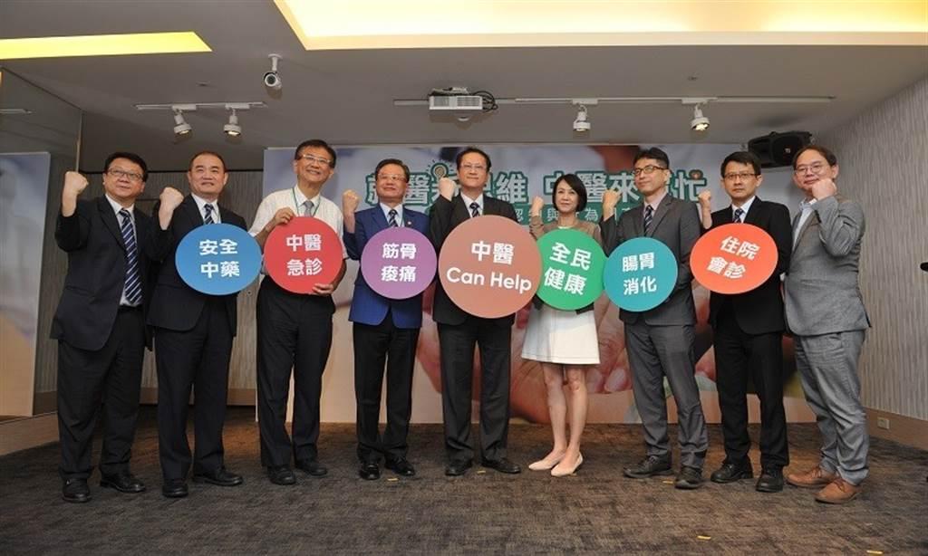 中醫師公會全國聯合會與《康健雜誌》進行「中醫醫療認知與行為調查」。(圖/陳德信)