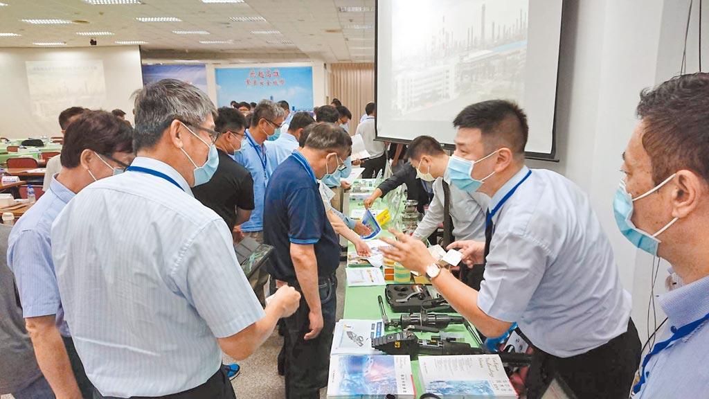 台灣中油公司2020年工安周活動開跑,首度結合安全衛生觀摩研討會,吸引產官學界參與。(台灣中油提供/林欣儀台中傳真)