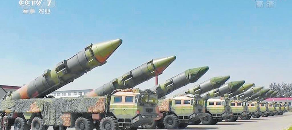 解放軍東風-21C飛彈。(截圖自央視網)