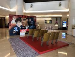 台糖長榮酒店、全美戲院暑期邀您憶起老戲院