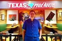 《產業》北軒今年營收拚持平 FRIDAY、德州牛排重啟展店
