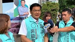吳益政批高鐵南延「民進黨只想屏東選票」
