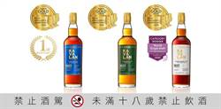 日本「2020 最佳單一麥芽威士忌」獎落台灣!