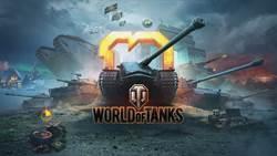 《戰車世界》10 週年紀念《章節 IV: 檢修備戰》強勢登場