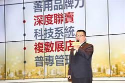 從4人小店到6家店2億年營收 永慶不動產億級店東謝坤志攀上事業高峰