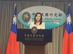 駐關島辦事處重啟 外交部:軍事合作非我方考量