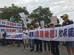 航空城居民抗議 嗆桃市府:「簽約是個騙局」