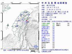 11:24花蓮近海規模4.8地震 花蓮、宜蘭最大震度3級