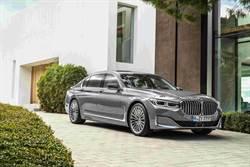 登峰造極永無止境 全新BMW 7系列Exclusive Edition層峰旗艦版限量登場