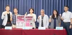 國民黨:政府應盡速推出紓困3.0救觀光業
