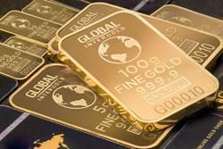 陸專家看黃金 有望成新一輪財富轉移目的地