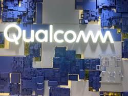 《科技》高通5G旗艦晶片再進化 S865+商用裝置本季問市