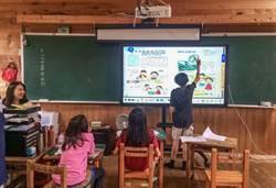 竹縣前瞻數位建設計畫打造120所智慧校園  偏遠學校「飆網不卡卡」