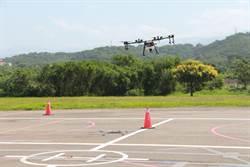 提升工作技能 苗栗推動原住民無人機種子飛手培訓