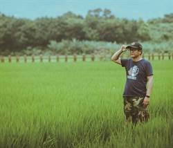 城市青农──王宣智 「为台北留下最后一片稻田」