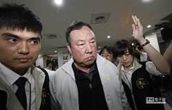 前桃園縣副縣長葉世文詐領公款5萬多元 判刑5年10月