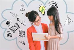 拒當「理財盲」〜財商教育讓你的孩子領跑未來!