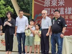 防台灣稻米種苗流至國外回銷 農委會將增新規開罰