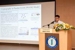 研究密碼學  鐘楷閔是今年年輕學者研究著作獎最年輕得主