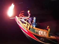 表演比補魚還好賺!年輕船長堅持出海 保蹦火精神