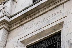 美國聯準會 結束對回購市場10個月來的干預
