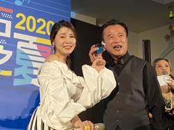 翁章梁聯手白家綺爆辣宣傳 2020東石海之夏18日登場