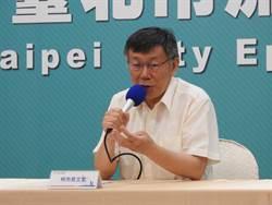 柯文哲坦言現階段選不贏總統 指英韓也是極端政治代表