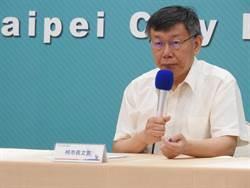 柯嗆藍綠黨名不敢有「台灣」 評陸美大戰15年內不會解決