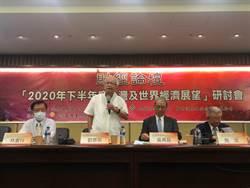 台綜院預估:全球經濟成長率1.55% 台灣靠內需支撐