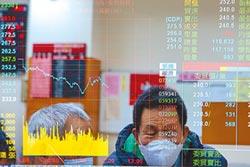 專家傳真-未上市櫃股票交易所得 恢復課徵基本稅額評析