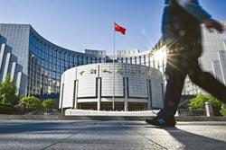 人行:確保信貸投向實體經濟