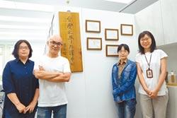 台灣文學外譯計畫 10年有成
