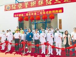 基隆海軍和平營區二營舍 啟用