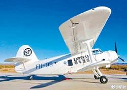 陸FH-98無人運輸機交付 載重1.5噸