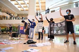美日澳共同聲明 憂心香港國安法