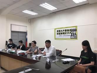 洪申翰:經濟部應要求用電大戶 盡早於2023年履行綠能義務
