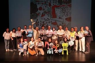 台江文化季邀全民「隨藝來搖擺」
